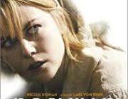 映画『ドッグヴィル』(2003)とは何だったのか?いかに善人が簡単に悪に転ぶのか、人の本性を描く