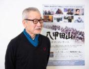 【映画】4K版「八甲田山」が大反響「完全に新作」「鼻水がツララに」