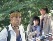 バトル・ロワイアルとかいう映画で山本太郎は、どんな役だったの?