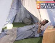 映画を見ながら寝られるシアター型ホテル登場。上映作品は惑星ソラリスと山田くんか?