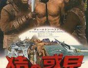 「猿の惑星」シリーズって1~5まで全作面白い唯一の映画シリーズじゃないか?特に地底人とコバルト爆弾出てくるやつが一番面白い