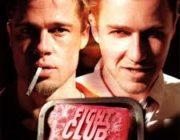 昔「ファイトクラブ 」とかいうジョーカーの比じゃないぐらい危険で反社会的な映画があったらしいな...