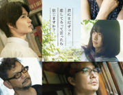 岩井俊二の新作映画がかなり良かった