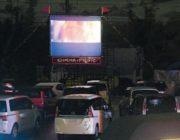 【沖縄】復活「ドライブインシアター」 3密気にせず映画鑑賞 親子やカップルが満喫