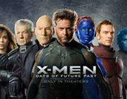 X-MENとかいう語られることの無い映画シリーズ
