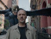 映画『バードマン あるいは(無知がもたらす予期せぬ奇跡)』(2014)とは何だったのか?ラストで主人公は本当に飛ぶことができたのか?