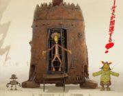 【映画】ソ連のSF実写「不思議惑星キン・ザ・ザ」監督が自らアニメ化、「クー!キン・ザ・ザ」日本初公開