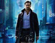 インターステラー脚本のノーラン監督新作映画「レミニセンス」、今月公開なのに全く話題にならない